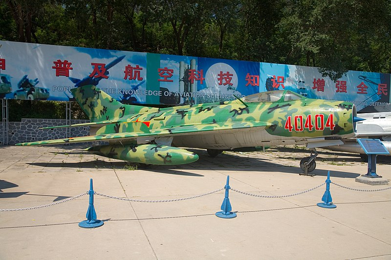 File:F-6II fighter at the China Aviation Museum B.jpg