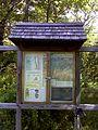 FLT M31 0.25 mi - DEC kiosk E of Beech Hill Rd - panoramio.jpg