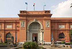 Facade of the Egyptian Museum, Tahrir Square, Cairo, Egypt1.jpg