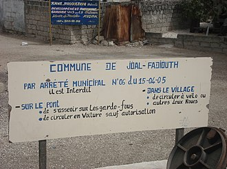 Joal-Fadiouth - Entrance to the new commune