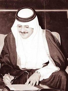 Faisal bin Fahd member of House of Saud
