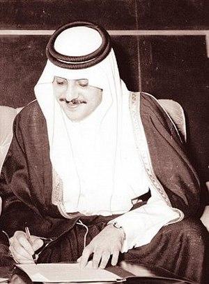 Faisal bin Fahd - Faisal bin Fahd in 1978