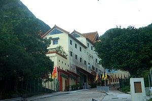 Tsz Wan Shan - Fat Jong Temple along Sha Tin Pass Road, in Tsz Wan Shan