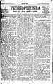 Federațiunea 1871-03-12, nr. 29.pdf