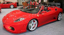 Ferrari novitec rosso IAA 2005.jpg