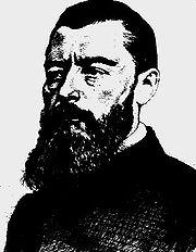 フォイエルバッハはかねてから、かつての師ヘーゲルの抽象的な精神・理念を主体として捉えて、その自己展開の過程によって歴史や自然・世界を見る考え方に疑問を抱いていた。これら抽象的な精神は元々人間の働きであるものなのに、ヘーゲル哲学では独立して考えられていると考え「人間の自己疎外」という表現で批判する。