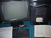 NeXT computer used by Tim Berners-Lee in 1990