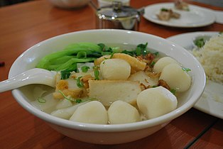 fish ball wikipedia rh en wikipedia org
