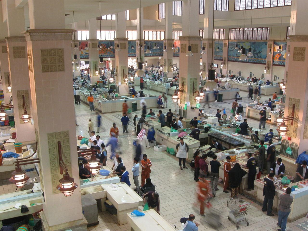 File fish market near the sharq mall kuwait for City fish market