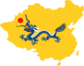 Flag map of Qing Dynasty (1644 - 1912).png