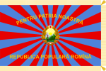 Flag of Air Force of Romania (1952-1965, obverse).svg