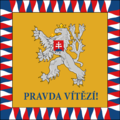 Flag of First Czechoslovak army in USSR (reverse).png