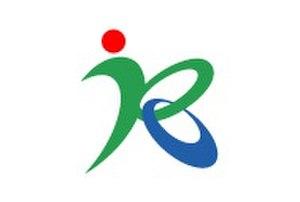 Kobayashi, Miyazaki - Image: Flag of Kobayashi Miyazaki