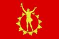 Flag of Prometey (St Petersburg).png