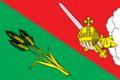 Flag of Vologodsky rayon (Vologda oblast).png