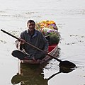 Flower-seller on Negin lake.jpg