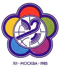 Фестиваль молодежи в москве 1985 юр академия им ярослава мудрого официальный сайт