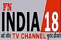 Fn india18 tv channel.jpg