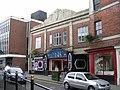 Former Cinema - Clasketgate - geograph.org.uk - 1484196.jpg
