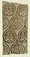Fragment (Germany), 13th century (CH 18134091).jpg