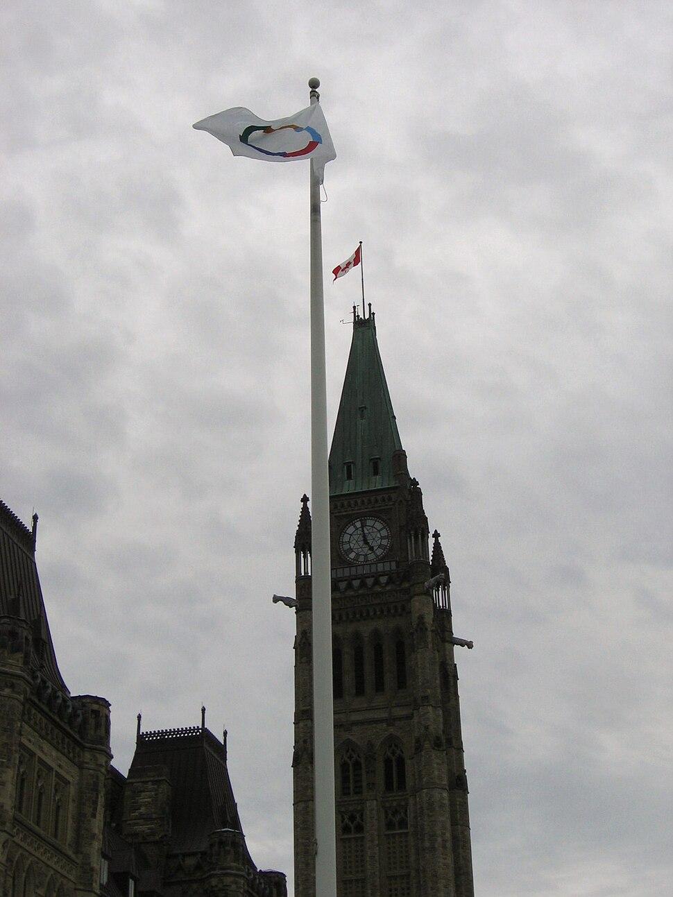 Francophonie flag Ottawa