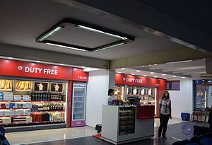 Niš Constantine the Great Airport - Duty Free Shop at Niš Airport