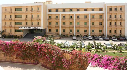 United Medical and Dental College - Wikipedia