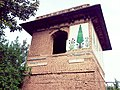 Front view and gate - Tomb of Sharf ul Nisa.jpg
