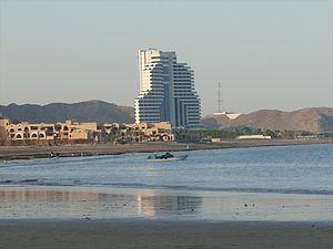 Al Aqah Beach Resort All Inclusive