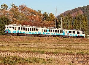 Fujikyu 2000 series - Image: Fujikyu 2000 series 20121118