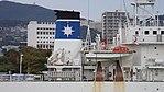 Funnel of JCG Tejima(PL-05) right side view at Port of Nagasaki November 25, 2017.jpg
