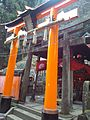Fushimi Inari-taisha Shintô Shrine - Ganriki-sha Shintô Shrine.jpg