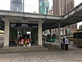 Futian Railway Station Exit 12B 08-07-2019.jpg