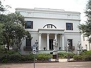 GA Savannah Telfair Acad01.jpg