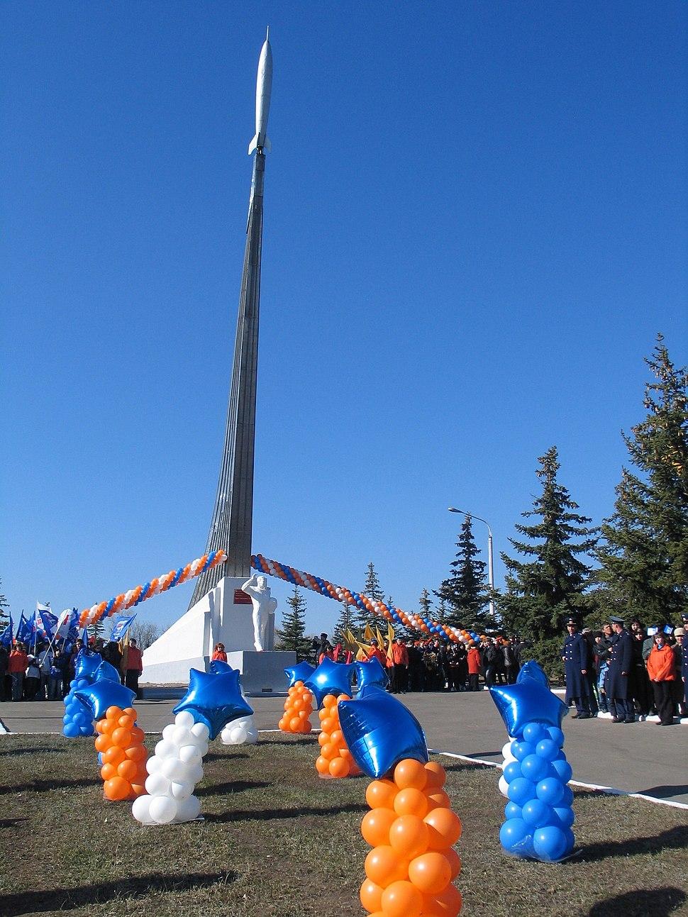 Gagarin field