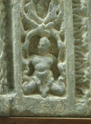 Ancient Orient Museum - Image: Gandhara Triton