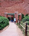 Garden of the Gods, Colorado 32.jpg