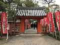 Gate of Nankun Shrine in Sumiyoshi Grand Shrine.jpg