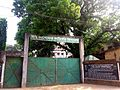 Gate of St. Joseph's school of industrial trades, Narinda, Dhaka.jpg