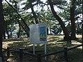 Genko Borui at Mukaihama01.jpg