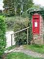 George VI postbox, Chettle - geograph.org.uk - 1019967.jpg