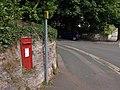 George V Postbox, Torquay - geograph.org.uk - 1394742.jpg