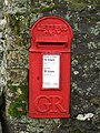 George V postbox, Hawksteel - geograph.org.uk - 1080842.jpg