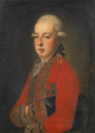 German School - Archduke Maximilian Francis of Austria.png