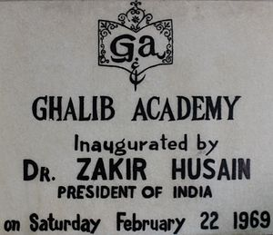 Ghalib Academy, New Delhi - An inscription done in front of the Ghalib Acdemy building