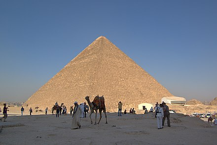 The Great Pyramid of Giza, one of the Seven Wonders of the Ancient World had an outside cover made entirely from limestone. Gizeh Cheops BW 1.jpg