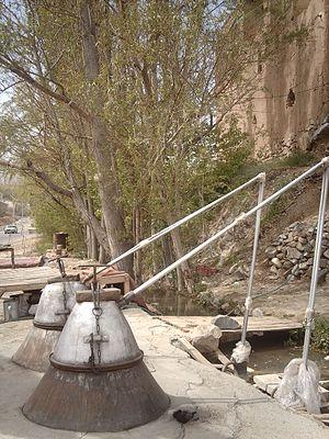 Qamsar - Golabgiri