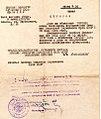 Gorskaya Elena Mikhailovna - Verdict (Archive - Military Collegium of the USSR).jpg