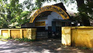 Kaprassery Place in Kerala, India