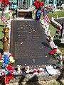 Graceland 3 (8729946080).jpg
